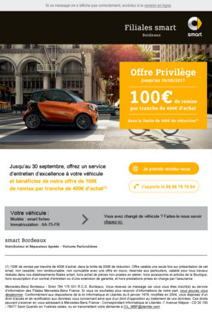 Email 100E Smart 07 2017
